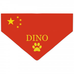 Personalised China Flag Dog...