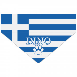 Personalised Greece Flag...