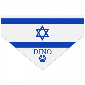 Personalised Israel Flag...