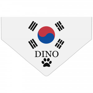 Personalised Korea Flag Dog...